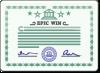 Detalls de la traducció jurada d'un certificat de naixement