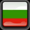 Fer negocis a Bulgària, suport lingüístic per a les empreses búlgares